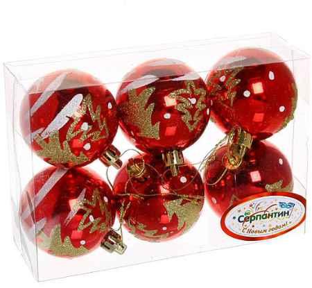 Купить Серпантин 6АС6-А198 Елочка Красный