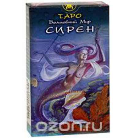 Купить Таро Волшебный мир Сирен