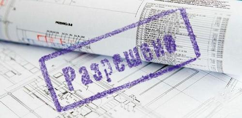 Всегда ли требуется разрешение на строительство