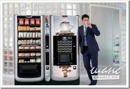 Как выбирать место под кофейный автомат?