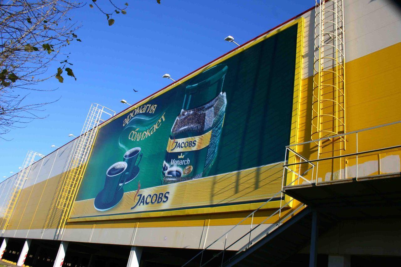 Монтаж банеров наружной рекламы