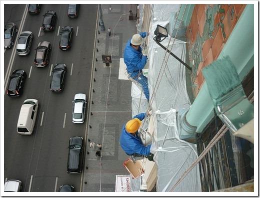 Рекомендации в отношении осуществления ремонта