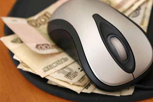 Заработок без вкладывания денег