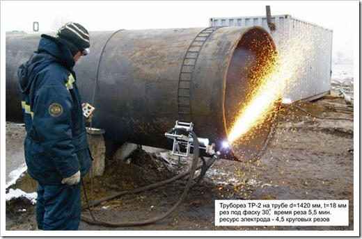 Как отрезать трубу большого диаметра?