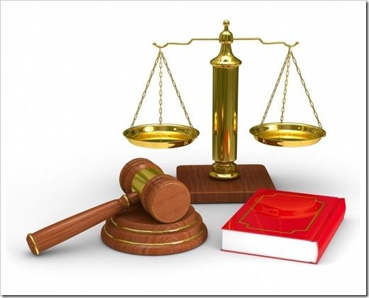 Описание различных видов арбитражного суда