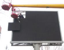 монтаж светодиодных экранов