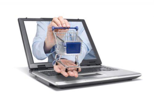 товары из интернет-магазина