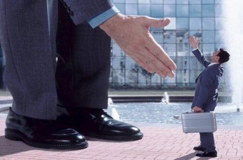 Как получить поддержку малому бизнесу