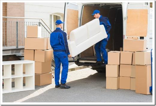 Предварительная сборка и упаковка всех вещей